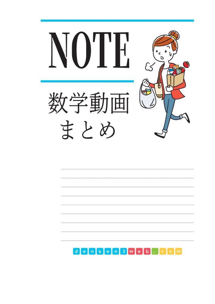 pdf010b