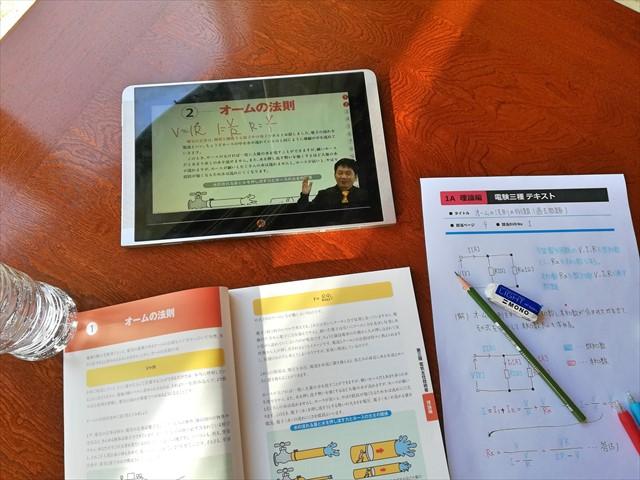 学習環境例02