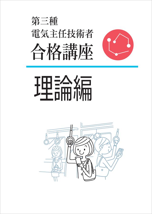 sat-pdf-001