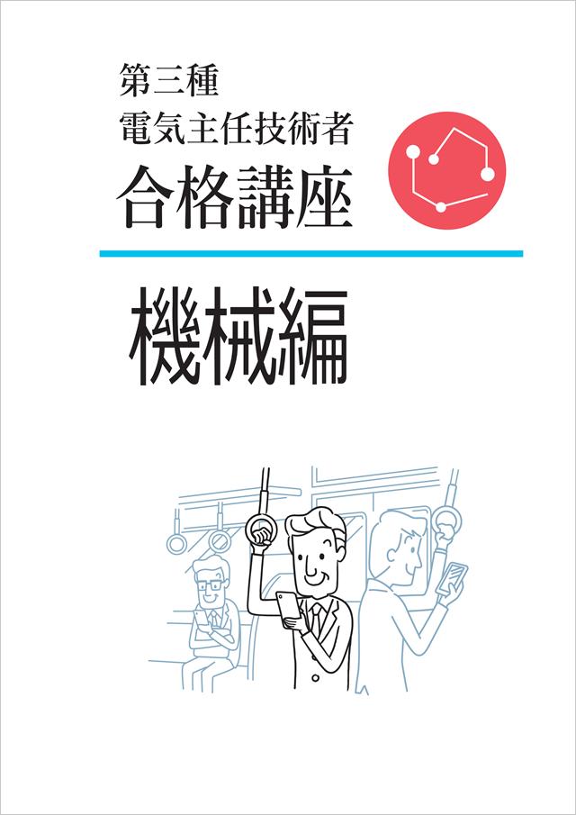 sat-pdf-003