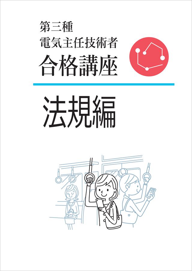 sat-pdf-004