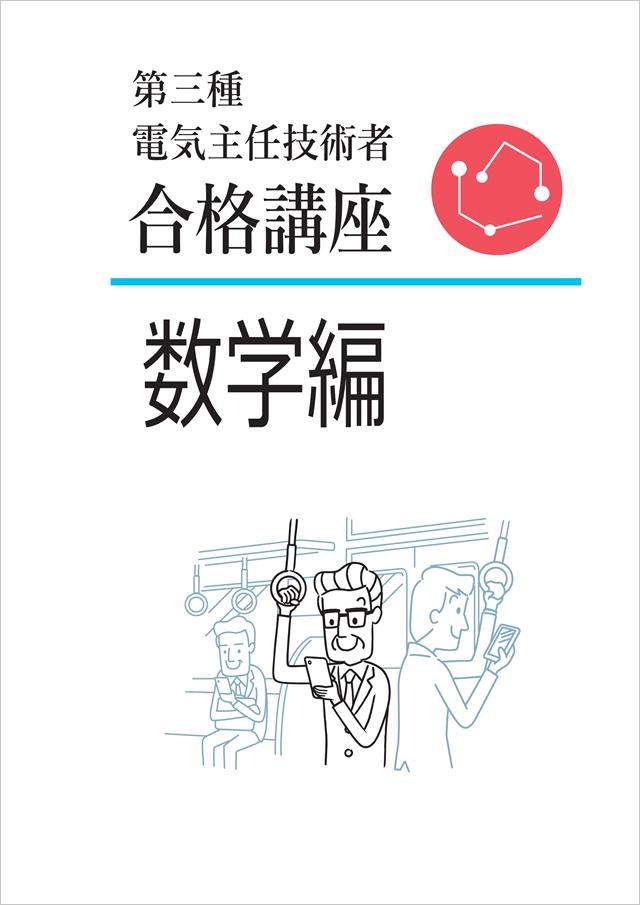 sat-pdf-005