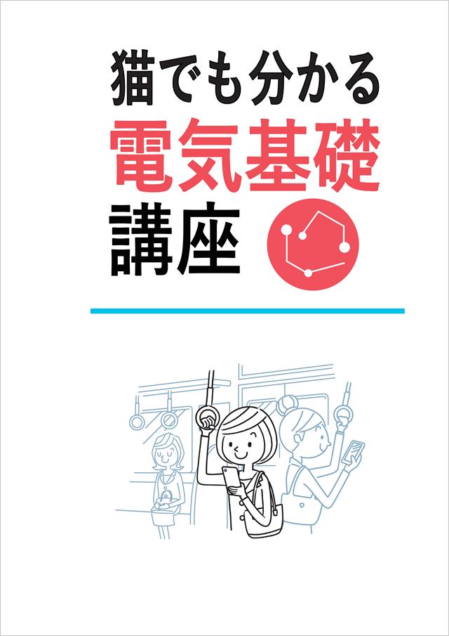 sat-pdf-006