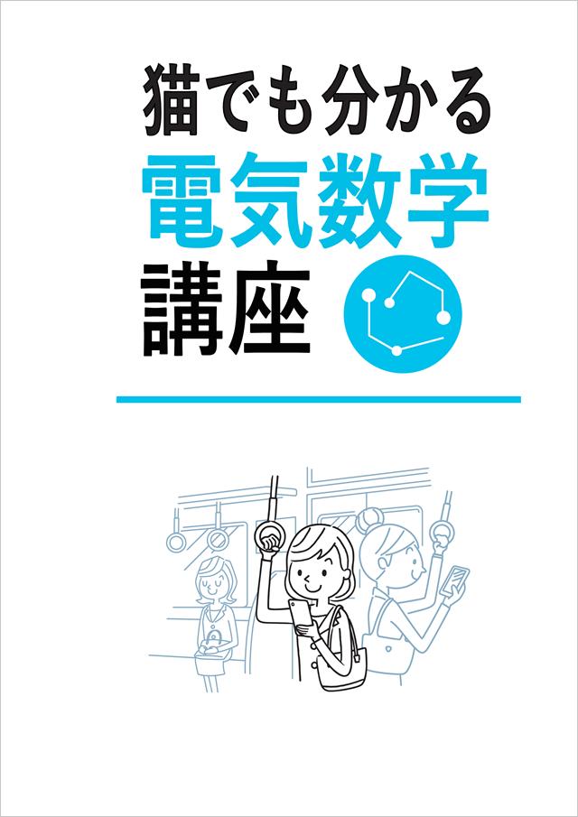 sat-pdf-007