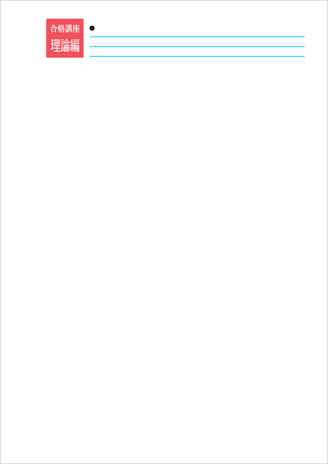 sat-pdf-008