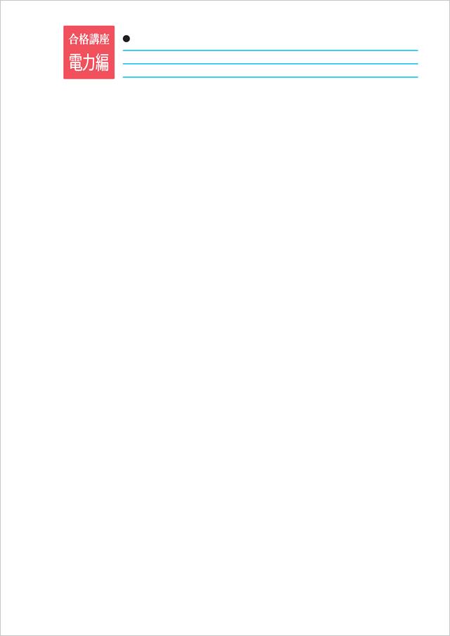 sat-pdf-009