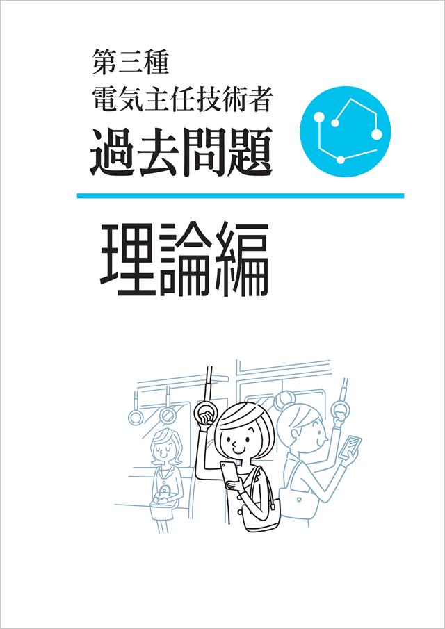sat-pdf-015