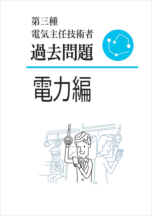 sat-pdf-016