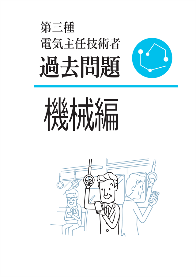 sat-pdf-017