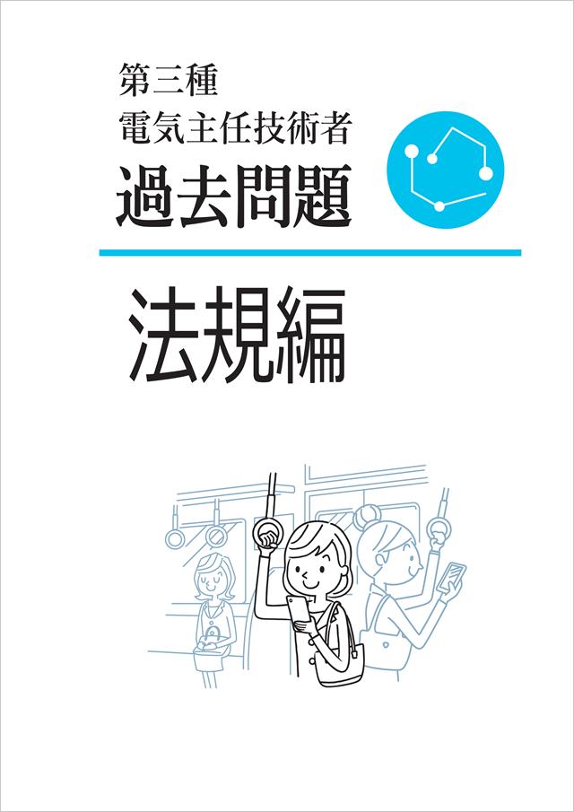 sat-pdf-018