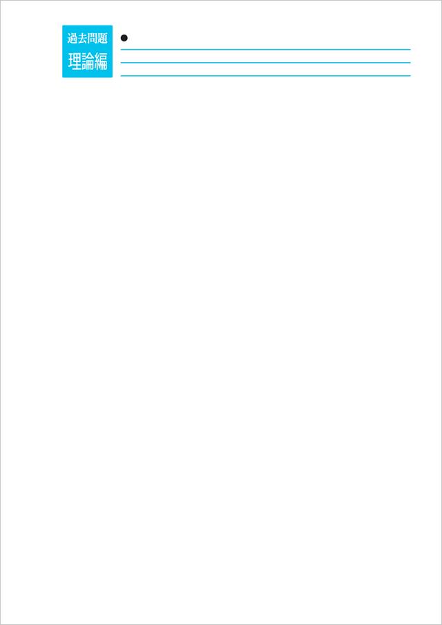 sat-pdf-019