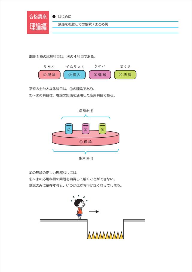sat-pdf-023