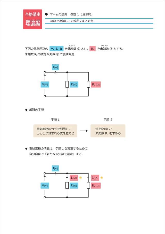 sat-pdf-024