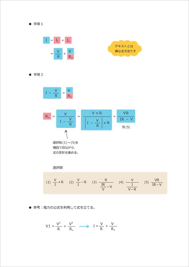 sat-pdf-025