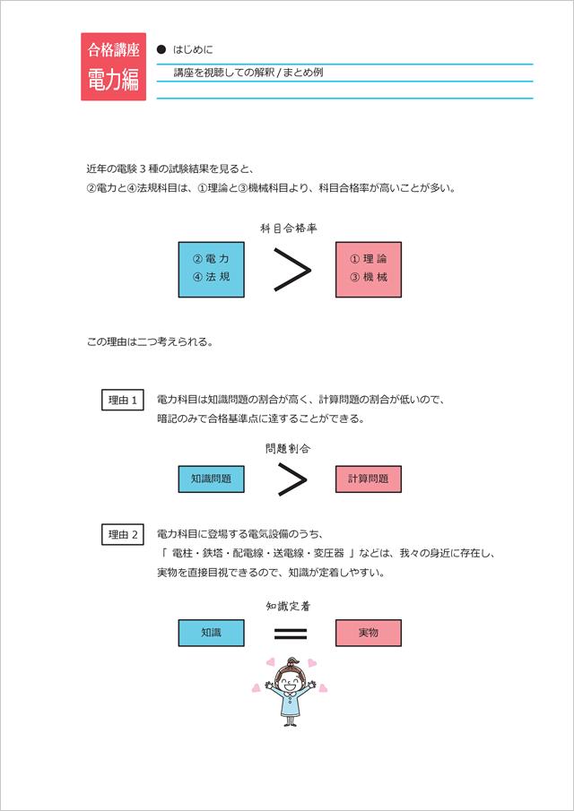 sat-pdf-026