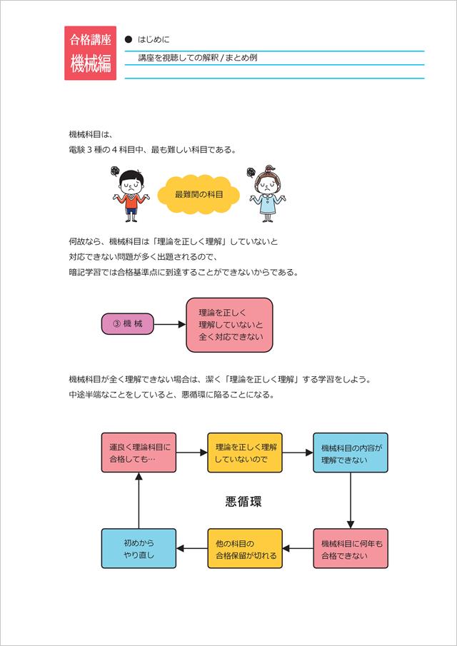 sat-pdf-027