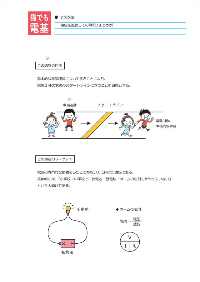 sat-pdf-029