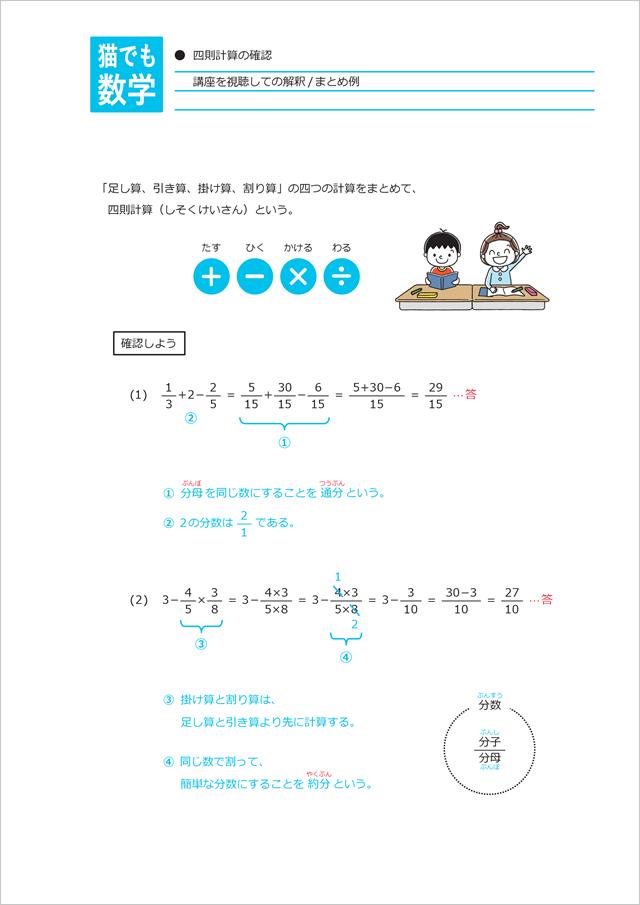 sat-pdf-031