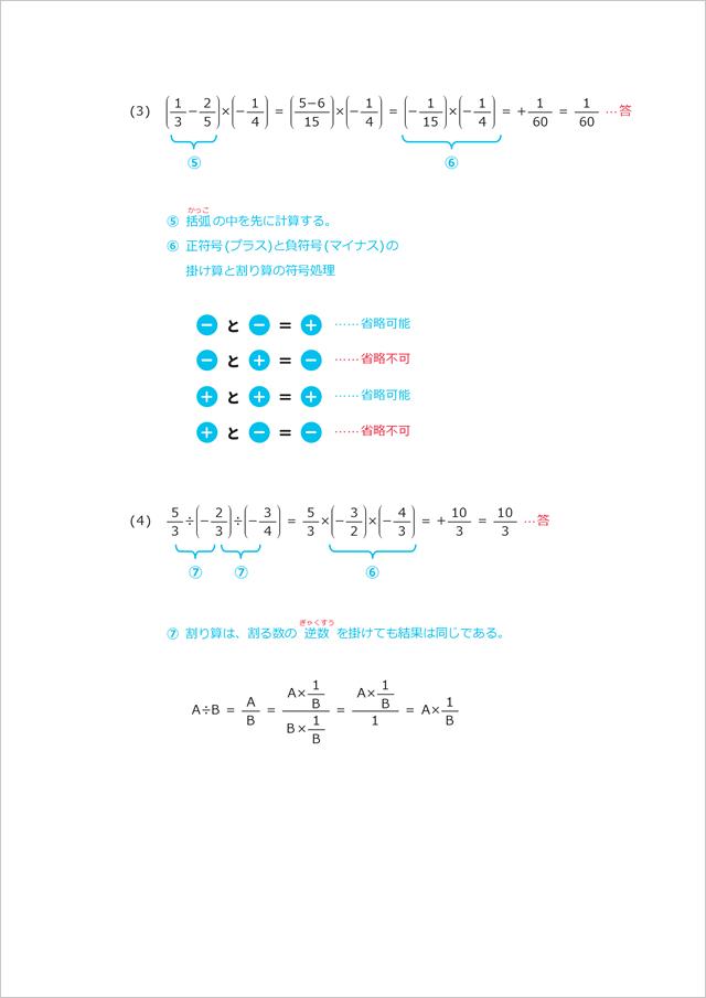 sat-pdf-032